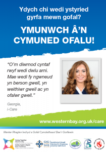 GW - iCare - Welsh